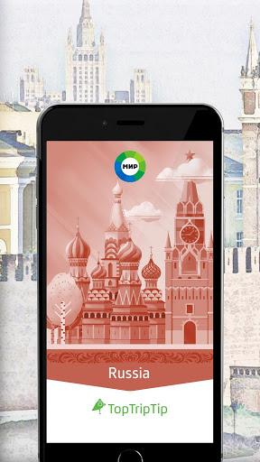 TopTripTip Russia 1 تصوير الشاشة