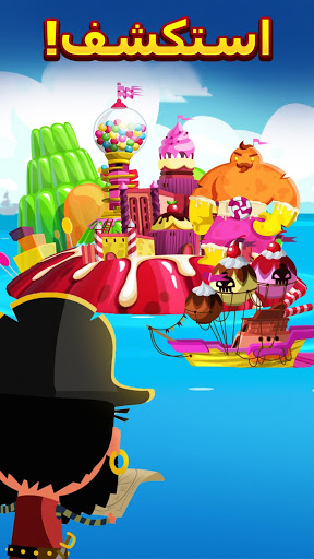 Pirate Kings: مغامرات الجزر 6 تصوير الشاشة
