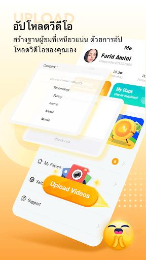 ClipClaps - ให้รางวัลกับความสนใจของคุณ screenshot 3