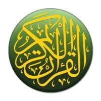 Quran Hindi (हिन्दी कुरान) on 9Apps