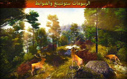 الغابة الغزال صياد 6 تصوير الشاشة