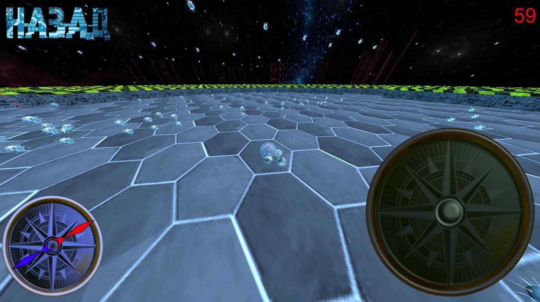 Amazing Ball screenshot 5