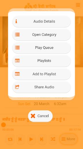 Sri Bhaini Sahib Official screenshot 7