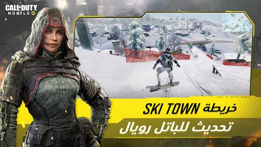 Call of Duty®: Mobile 7 تصوير الشاشة