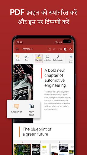 OfficeSuite   PDF Editor स्क्रीनशॉट 4