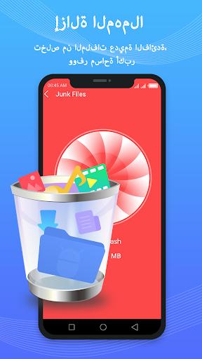 Phone Master-  المهملات, قفل التطبيقات, معزز الهف 5 تصوير الشاشة