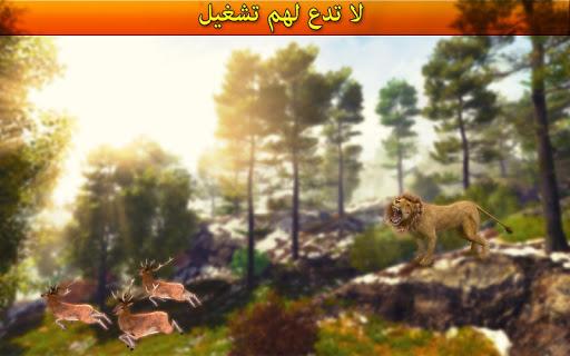 الغابة الغزال صياد 4 تصوير الشاشة