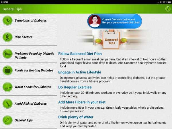 Diabetes Care Diet & Nutrition screenshot 12