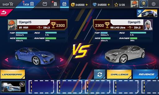 Street Racing HD screenshot 4