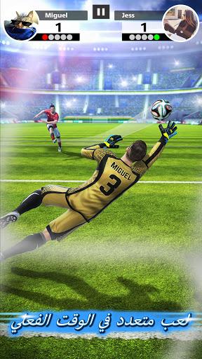 Football Strike - Multiplayer Soccer 1 تصوير الشاشة