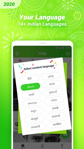 VClip - Ur Video Status, Indian Whatsapp Status screenshot 5