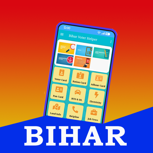बिहार Voter Card, Ration Card and All Digital Help icon