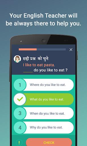 Namaste English - Learn English from Hindi 2 تصوير الشاشة