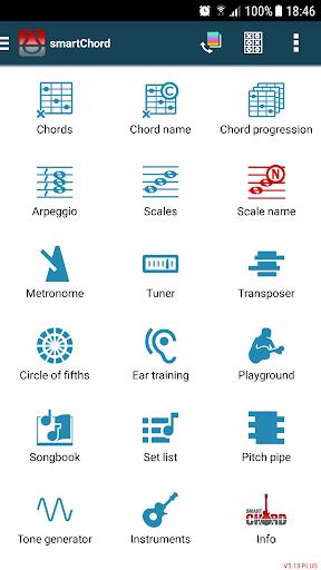 smart Chord & tools (гитара,.. скриншот 1