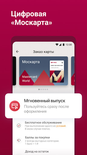 MKB Online 5 تصوير الشاشة