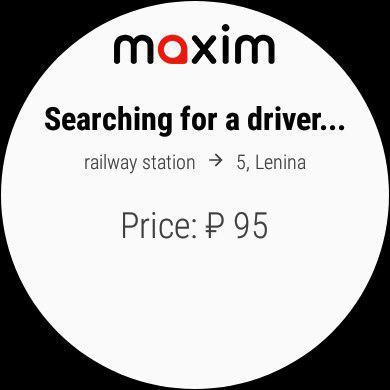 maxim — order taxi, food and groceries delivery screenshot 9