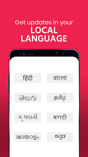 Public - Indian Local Videos screenshot 4