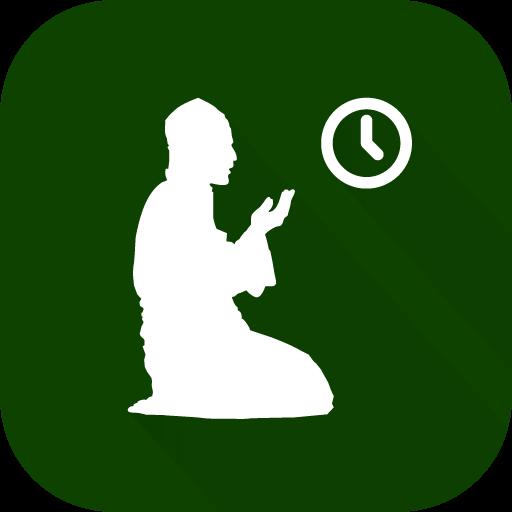 مواقيت الصلاة: اتجاه القبلة والاذان أيقونة