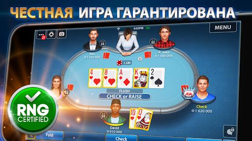 Техасский и Омаха покер: Pokerist скриншот 1