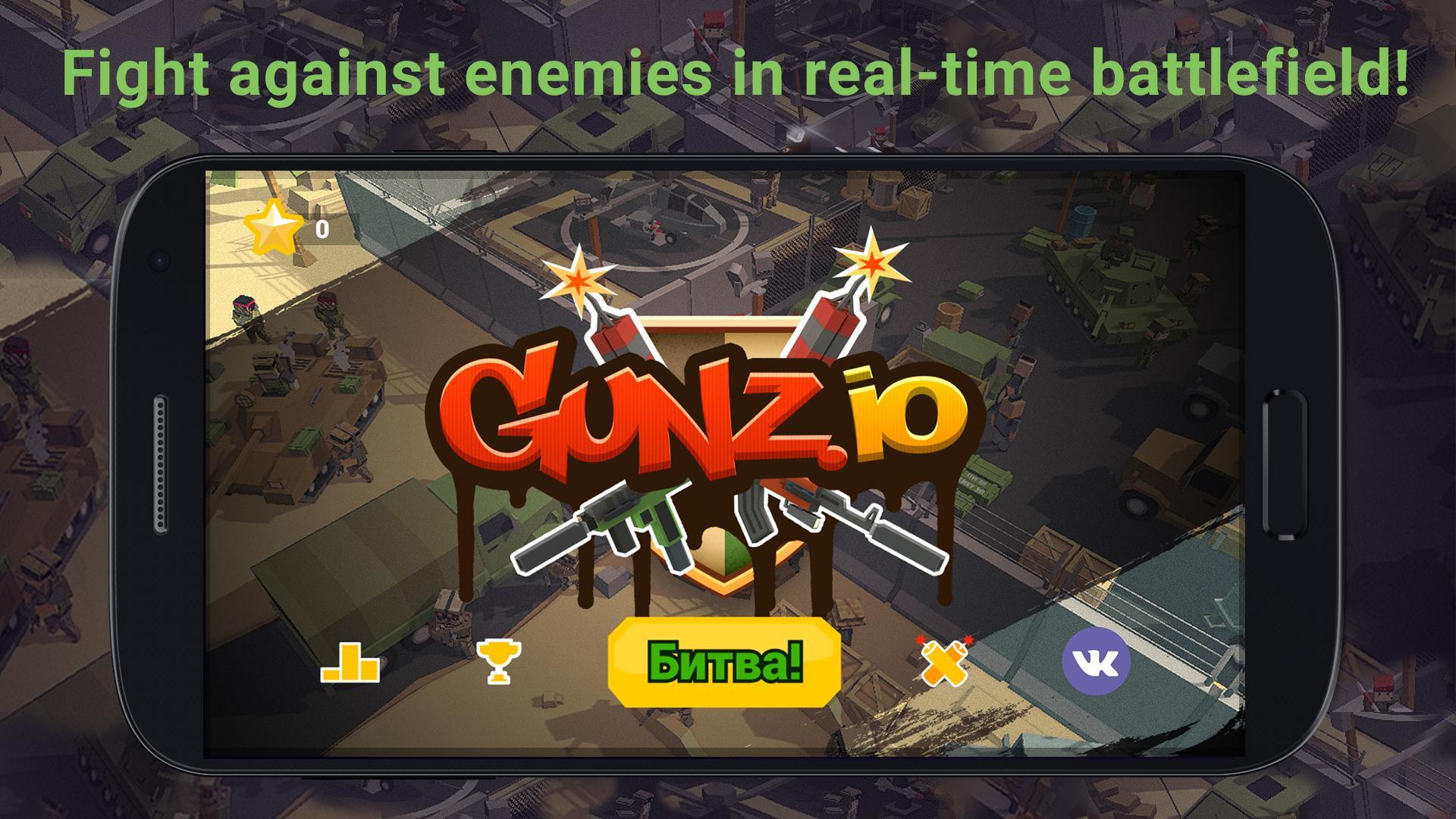GUNZ.io Beta - Pixel 3D Battle screenshot 1