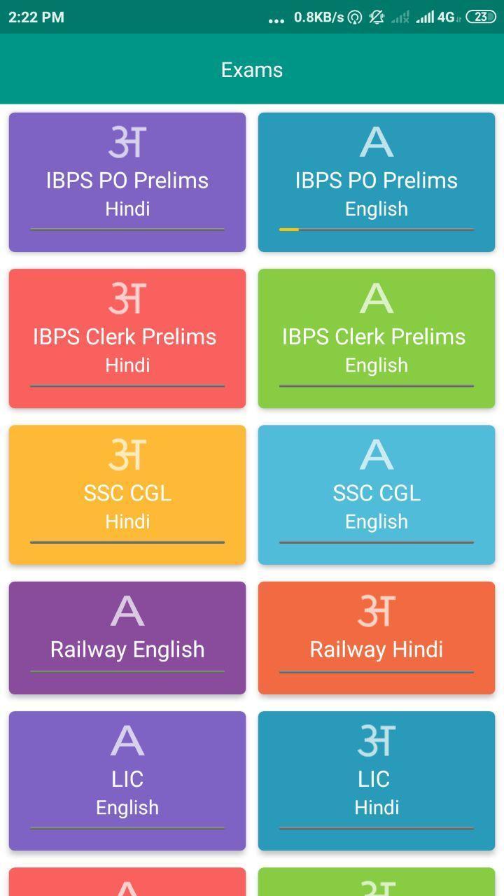 SSC, Banking & Railways 2 تصوير الشاشة