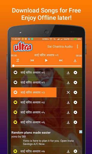 Sai Charitra Audio screenshot 2