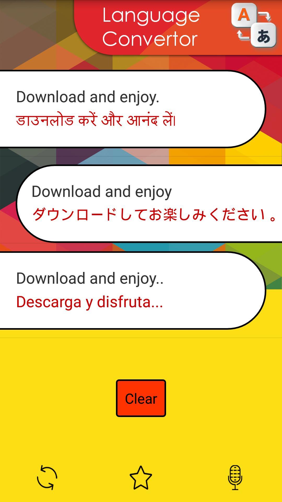 Language Converter 3 تصوير الشاشة