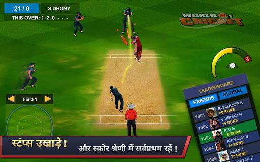 वर्ल्ड ऑफ़ क्रिकेट ™ स्क्रीनशॉट 2