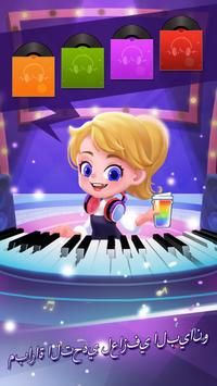 Piano Tiles 2™ 3 تصوير الشاشة