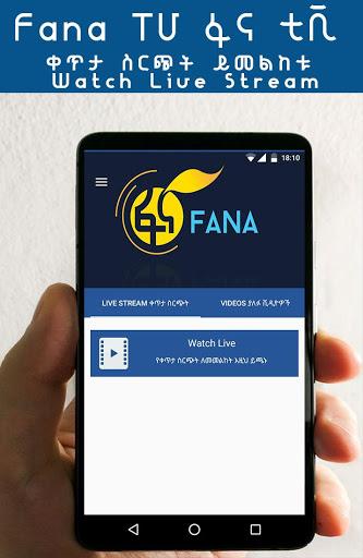Fana TV ቀጥታ ስርጭት screenshot 1