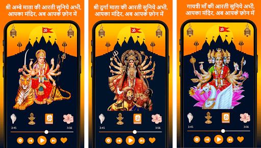 All God Aarti Sangrah Hindi Pauranik Katha Mantra screenshot 3