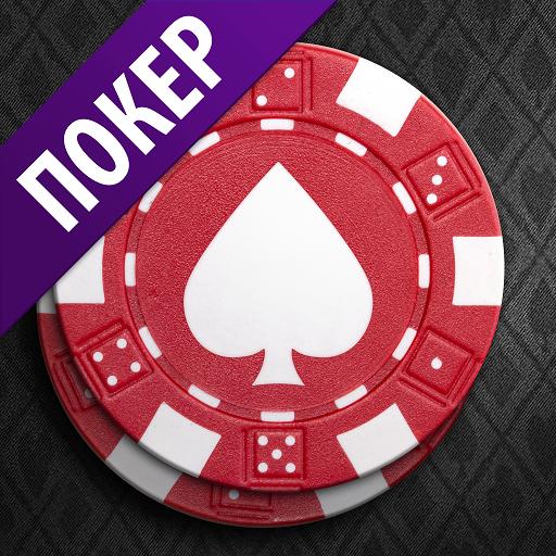 World Poker Club أيقونة