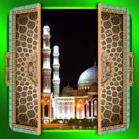 Mosque Door Lock Screen on 9Apps