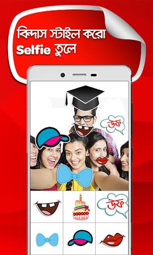 Amar Sticker 4 تصوير الشاشة
