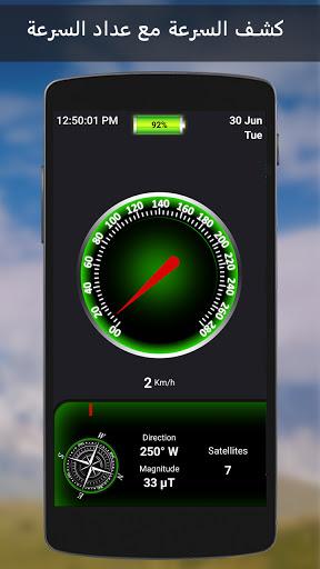 GPS الأقمار الصناعية - حي أرض خرائط & صوت التنقل 7 تصوير الشاشة