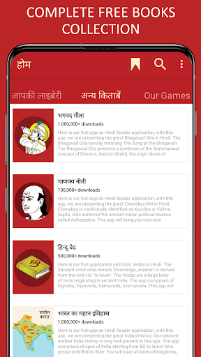 Motivational Stories in Hindi screenshot 7