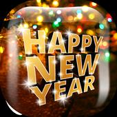 سنة جديدة سعيدة لايف للجدران أيقونة
