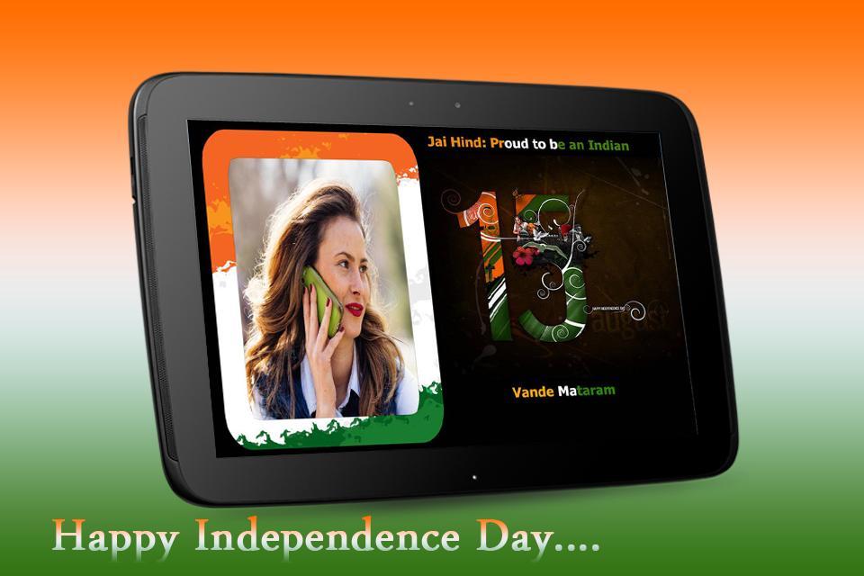 Independence Day Frame screenshot 2