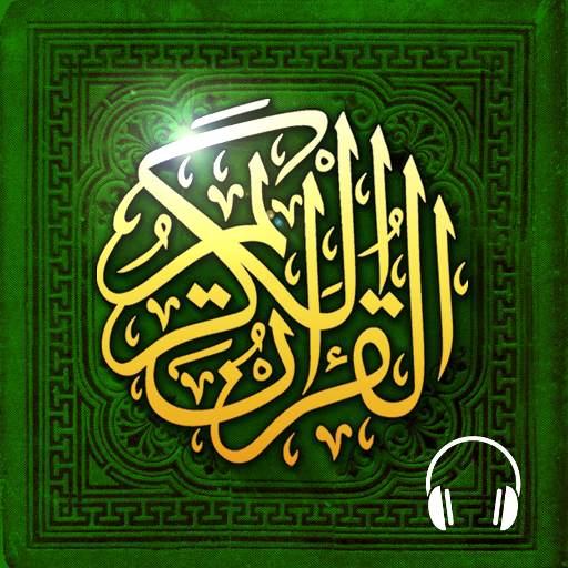 Read Listen Quran Coran Koran Mp3 Free قرآن كريم
