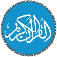 Al Quran MP3 - Quran Reading® on APKTom