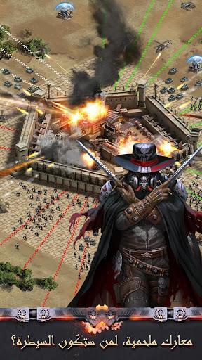 لاست امباير- War Z: لعبة استراتيجية مجانية 4 تصوير الشاشة