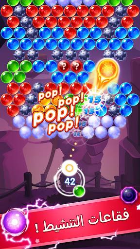 لعبة اطلاق الفقاعة 2 تصوير الشاشة