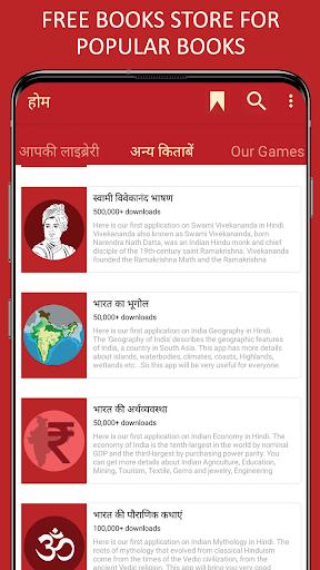 Motivational Stories in Hindi screenshot 8