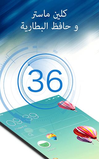 C قاذفة: مواضيع DIY، إخفاء التطبيقات، خلفيات، 2020 6 تصوير الشاشة