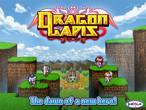 [Premium] RPG Dragon Lapis screenshot 15