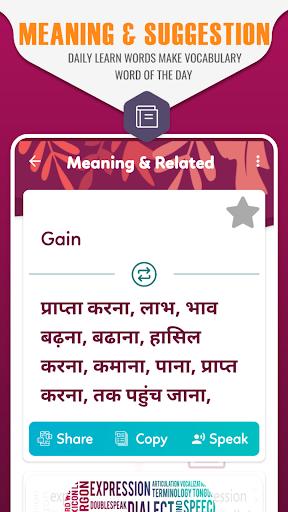 English to Hindi Translator & English Dictionary screenshot 5