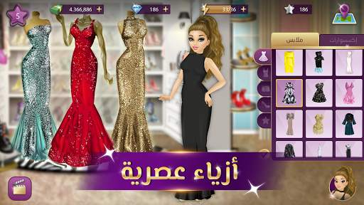 ملكة الموضة: لعبة قصص و تمثيل 2 تصوير الشاشة