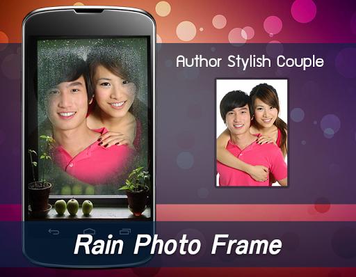 المطر إطارات الصور 3 تصوير الشاشة