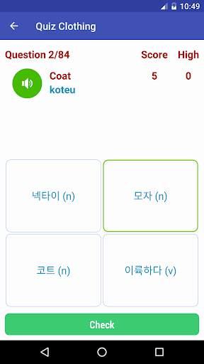 Learn Korean Free screenshot 8