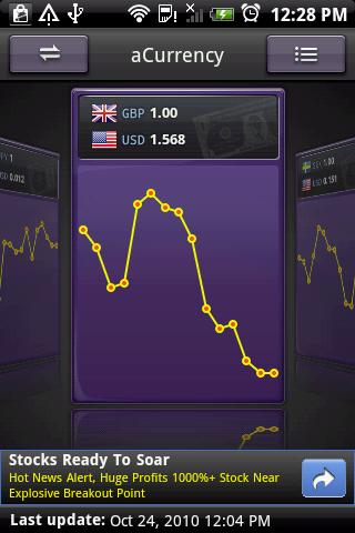 aCurrency (exchange rate) screenshot 1